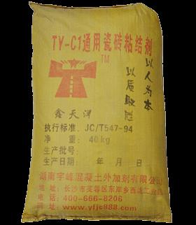 TY-C1通用瓷砖粘结剂