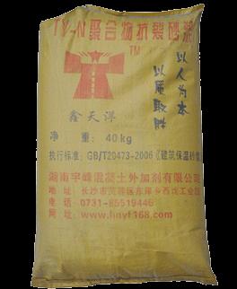 TY-N聚合物抗裂砂浆