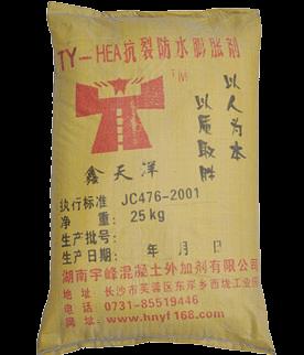 TY-HEA抗裂防水膨胀剂25KG