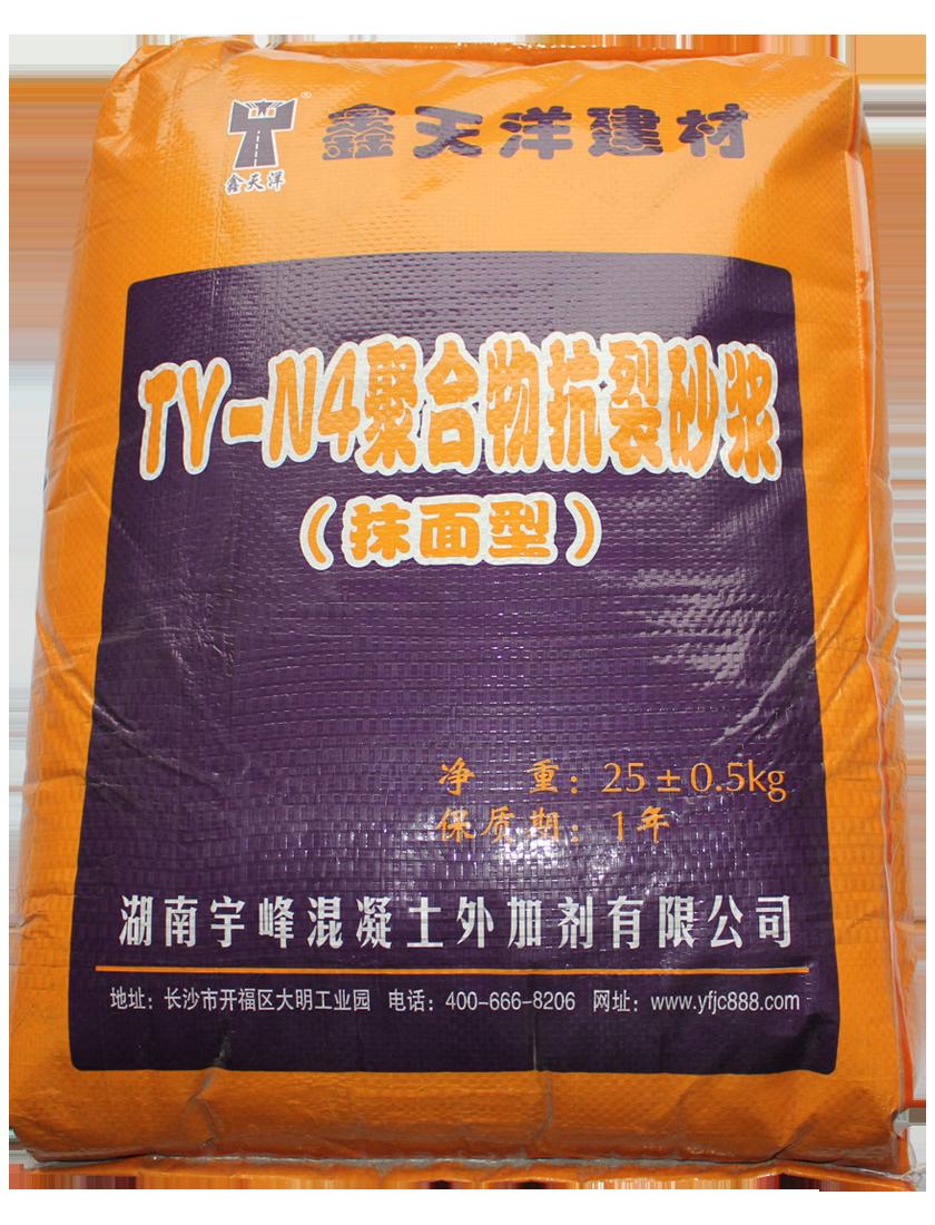 YF-N4聚合物抗裂砂浆